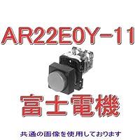 富士電機 AR22E0Y-11W 角丸フレーム突形押しボタンスイッチ モメンタリ(1a1b) (白) NN