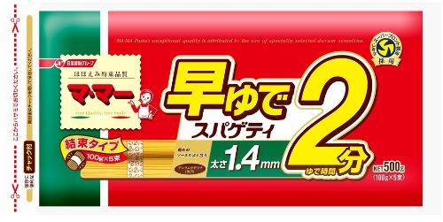 日清フーズ ママー 早ゆでスパゲティ2分 1.4mm 袋500g [2442]