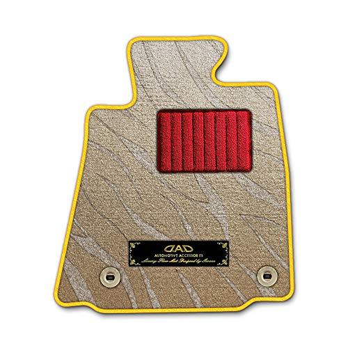 DAD ギャルソン D.A.D エグゼクティブ フロアマット NISSAN ( ニッサン ) PINO ピノHC24S 1台分 GARSON プレステージデザインベージュ/オーバーロック(ふちどり)カラー : イエロー/刺繍 : ゴールド/ヒールパッドレッ