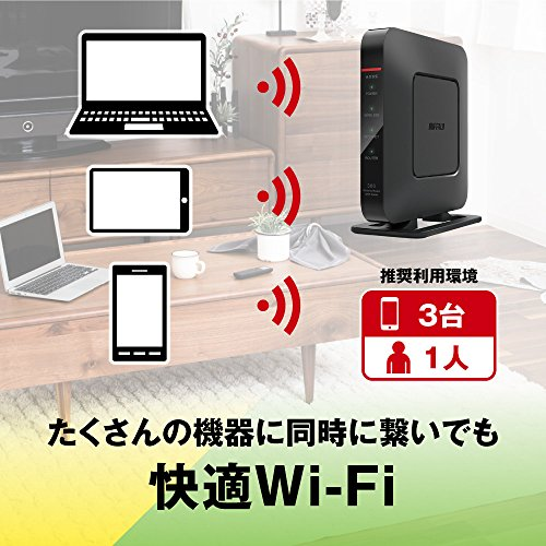 『BUFFALO WiFi 無線LAN ルーター WSR-300HP/N 11n 300Mbps 1ルーム向け 日本メーカー 【iPhone12/11/iPhone SE(第二世代)/Amazon Echo メーカー動作確認済み】』の1枚目の画像