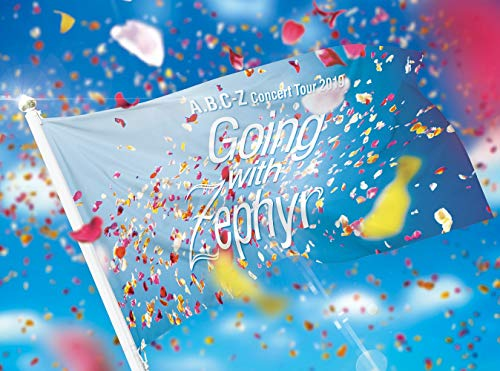 A.B.C-Z Concert Tour 2019 Going with Zephyr[Blu-ray初回限定盤]
