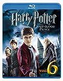ハリー・ポッターと謎のプリンス[Blu-ray/ブルーレイ]