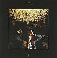 愛撫(Single Ver.)(初回生産限定盤)(DVD付)