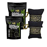Mini Storfiy Non-Electric 100% Activated Charcoal Air Purifier, Deodorizer, Odor Absorber and Dehumidifier for Wardrobe, Fridge, Shoe Rack, Cars,Bathroom,Kitchen and Home pack of 1 of 75 gm x 200gm