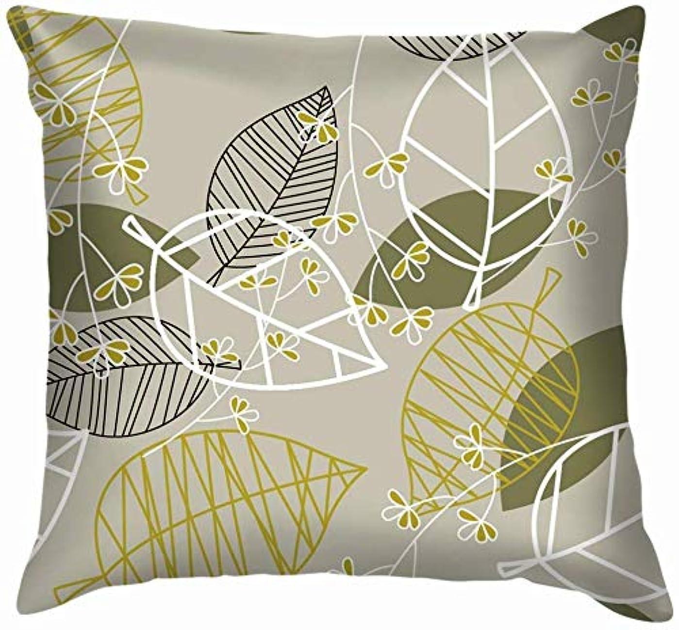 世辞リンスプレミア花の手描き自然スロー枕カバーホームソファクッションカバー枕カバーギフト45x45 cm