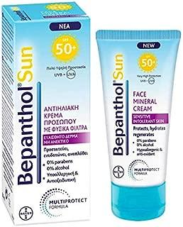 Best bepanthol sun cream Reviews