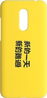 Back Cover For Xiaomi Redmi 5 Plus, Yellow Black