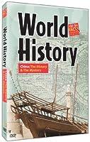 World History: China History & The Mystery [DVD] [Import]