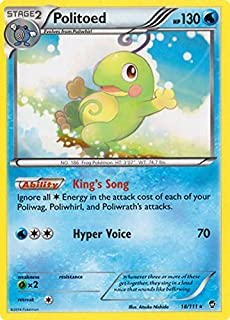 Pokemon - Politoed (18/111) - XY Furious Fists