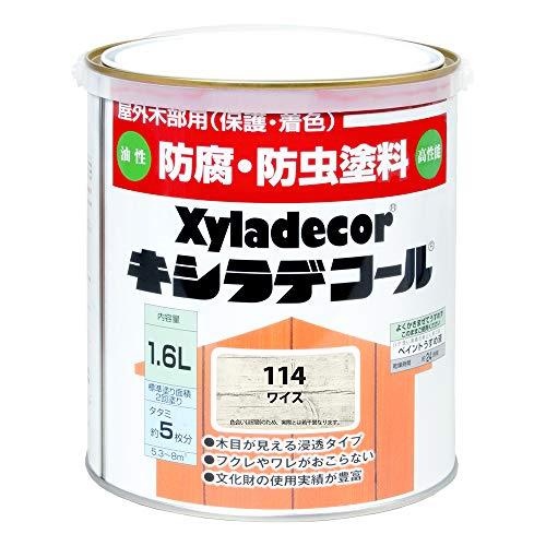 大阪ガスケミカル株式会社 キシラデコール ワイス 1.6L