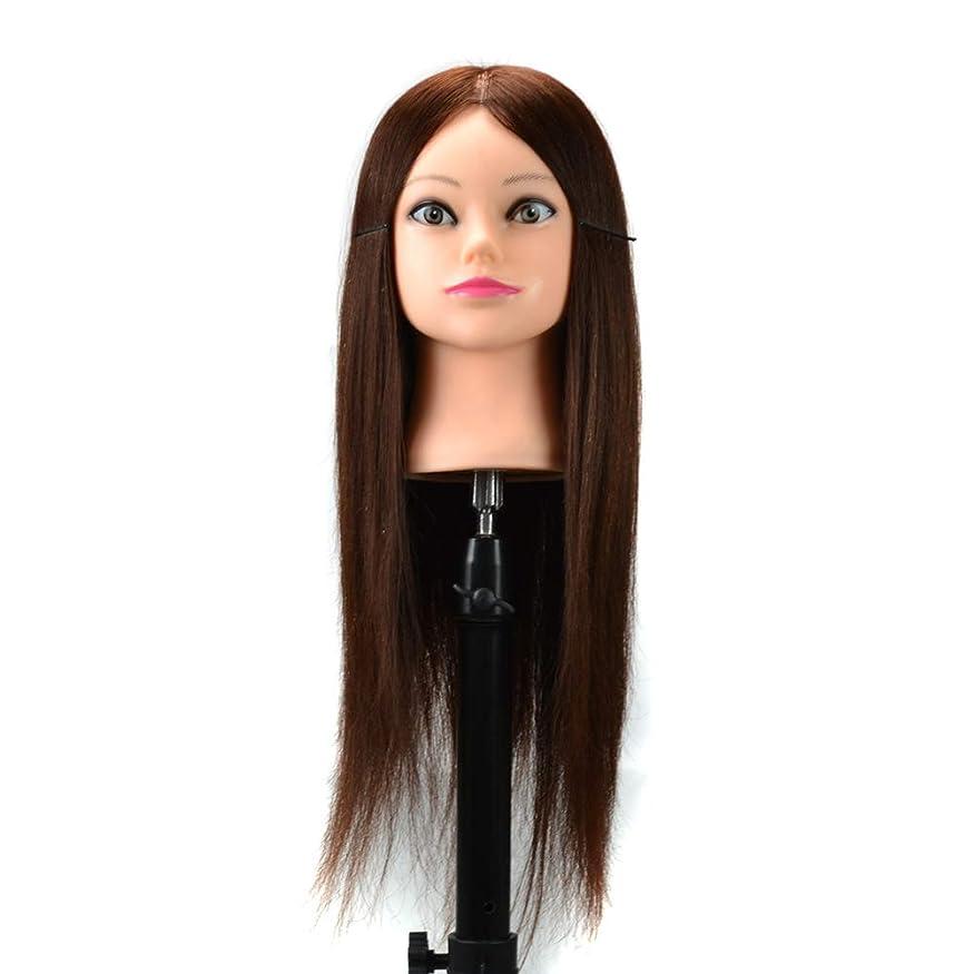 ジュニア石炭戦艦人間の髪の毛のトレーニングヘッドにすることができますヘアカール練習ヘッド型スタイリング編組ダミーヘッドディスクヘアメイクウィッグマネキンヘッド