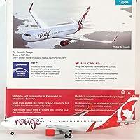 ヘルパ 1/500 B767-300 エアカナダ ルージュ C-FMXC