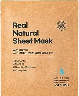 [バルザ] varuza リアルナチュラルシートマスクとブルーアンプル 無蛍光無漂白無添加 無香料シートパック (ファーミング, 保湿, 美白) EWG Verified Non-GMO Cruelty Free No Artificial F...