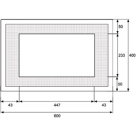 Micel Cadre pour Micro-Ondes Gris 600 x 400 mm