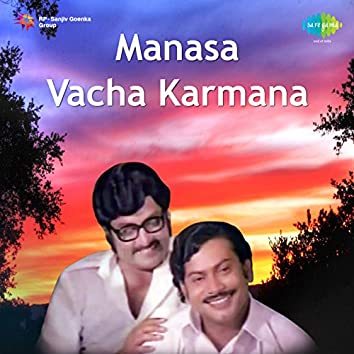 Manasa Vacha Karmana (Original Motion Picture Soundtrack)