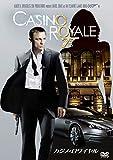 007/カジノ・ロワイヤル[DVD]