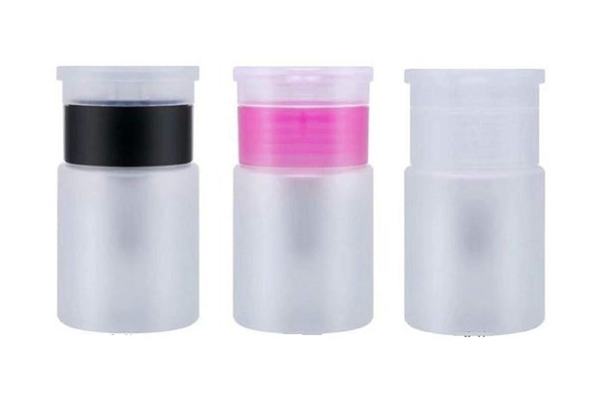 お別れ哲学博士遅滞ポンプディスペンサー 60ml 液体 詰め替え容器 小分け 携帯用ボトル 3個セット QT-012