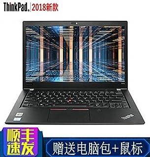 【下单送包鼠】ThinkPad T480(1LCD)14英寸轻薄笔记本电脑 (i7-8550u 8G 1TB 2G独显 Win10 1年保修) Aisying