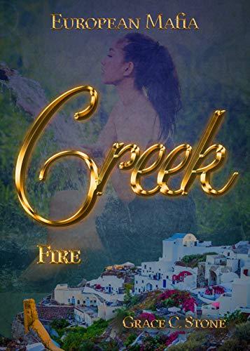 European Mafia: Greek Fire