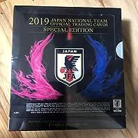 【新品未開封】直筆サイン入り 2019サッカー日本代表トレーディングカード