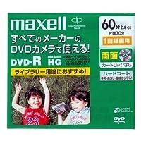 maxell ビデオカメラ用 DVD-R 60分 1枚 10mmケース入 DR60HG.1P A