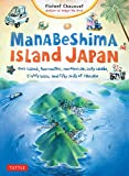 Manabeshima Island Japan: One Island, Two Months, One Minicar, Sixty Crabs, Eighty Bites a...