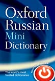 Oxford Dictionaries: Oxford Russian Mini Dictionary - Oxford Languages