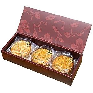 月餅 横浜中華街 老舗 手焼き大月餅 3個ギフトセット お菓子 中華菓子 スイーツ