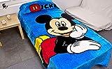 TEJIDOS EL MUNDO Manta Cama 90 cm Mickey Vison
