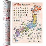 McbazelスクラッチオフマップScratch Off Japan Map 日本版パーソナライズされた旅行ポスターTravel Atlas Decor