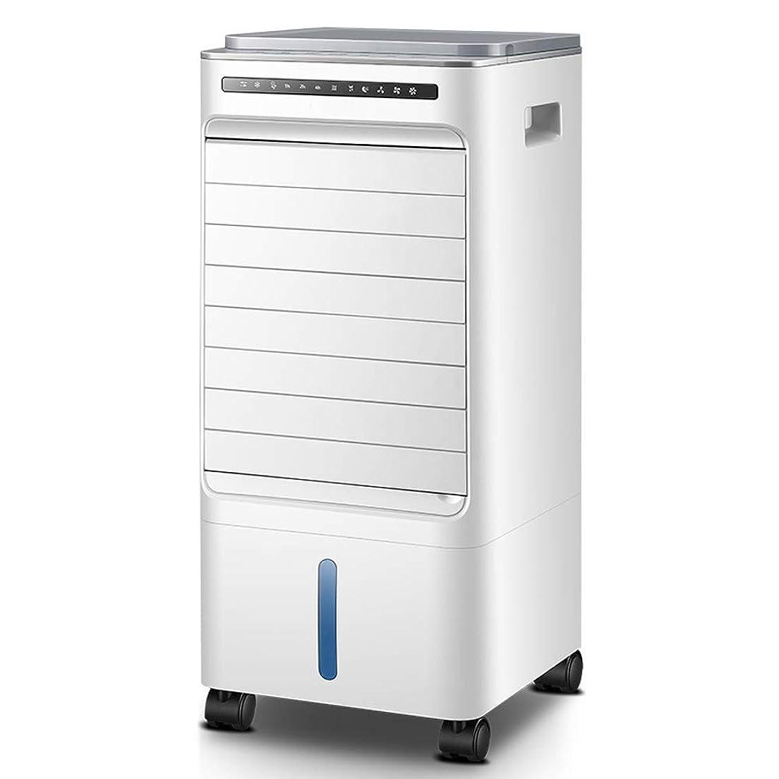 ジャンクション熱心宇宙のドミトリー冷却ファン、家庭用小型エアクーラー、エアクーラー - モバイル小型エアコン、加湿シングルクーラー
