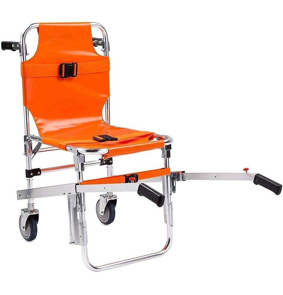 チューリップタフ吹雪EMS階段Chairnは、アルミライト階段登る車椅子救急消防避難アルミライトメディカルクイックリリースバックル、オレンジと階段チェアリフト
