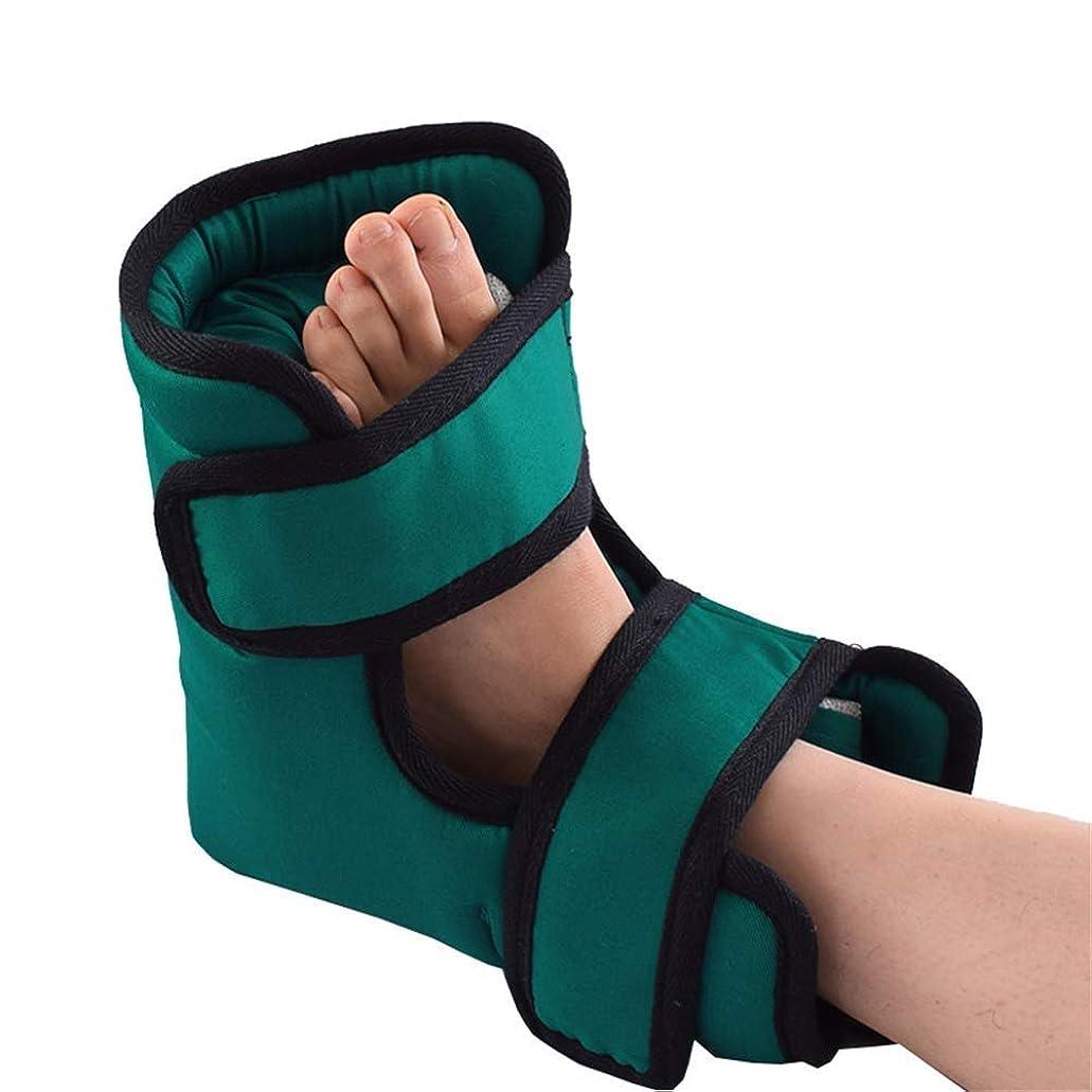 材料政権広げる抗褥瘡 ヒールクッション - 圧力緩和ヒールプロテクター - 褥瘡と腱の残りのための足首保護枕 - 1ペア