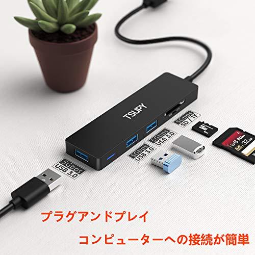 TSUPY超スリムUSB3.0ハブ5ポート(アップグレード版)、120cm延長ケーブル変換器持っ3つUSB3.0ポート、SD/TFカードリーダーカードスロット軽量で小型のUSBアダプタ、5Gbps超高速3.0