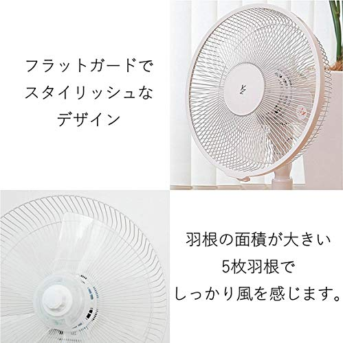 【Amazon.co.jp限定】山善扇風機30cmリビング扇押しボタンスイッチ風量調節3段階タイマー機能付き換気ホワイトAMT-KC30(W)