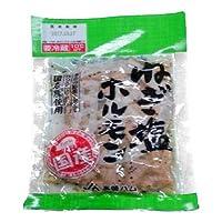 国産ネギ塩ホルモン 160g ×10入り