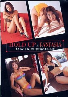 HOLD UP&FANTASIA オムニバス版 [DVD]