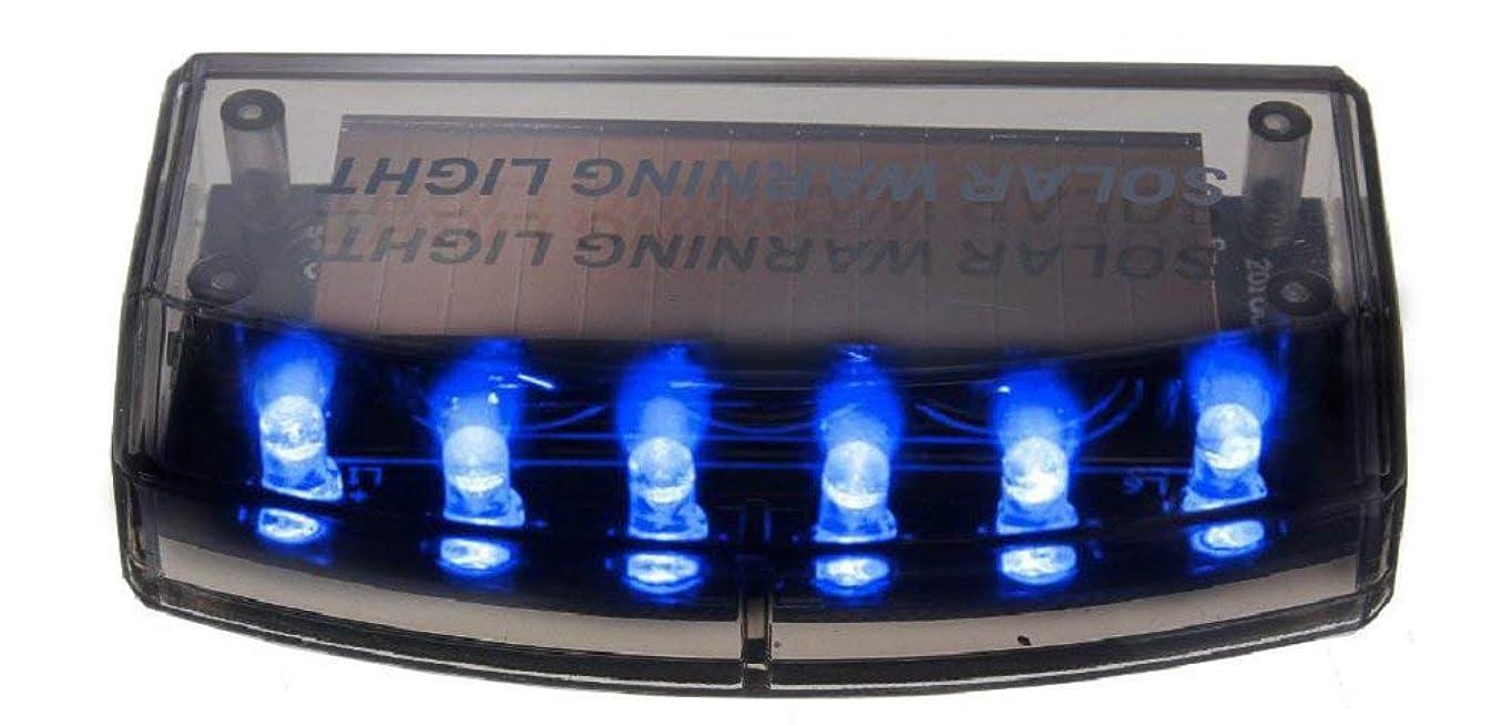 アナニバーバトル敬意を表してSnner 青光で 撃退 盗難防止 イタズラから愛車を守る LED led ダミー セキュリティライト 自動点灯 自動消灯