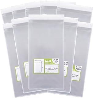 【国産】テープ付 長3【 A4用紙3ッ折り用 】透明OPP袋(透明封筒)【1000枚】30ミクロン厚(標準)120x235+30mm