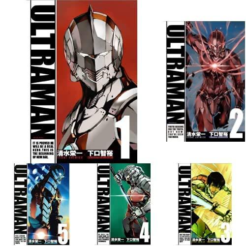 ULTRAMAN 1-15巻 新品セット