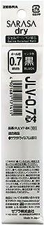 ゼブラ ゲルインクボールペン サラサドライ用替芯 0.7mm JLV-0.7 黒 RJLV7-BK 【まとめ買い10本セット】