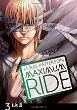 Best maximum ride graphic novel 3 Reviews