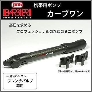 Barbieri CarbOne Carbon Fiber Minipump