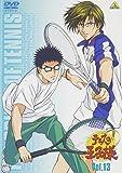 テニスの王子様 Vol.13[BCBA-1127][DVD]