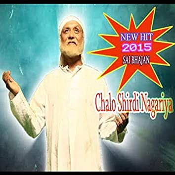 Chalo Shirdi Nagariya