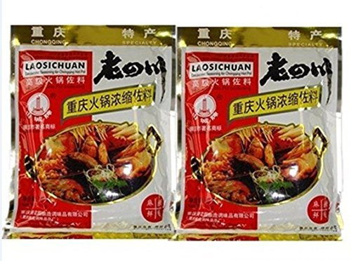 老四川 火鍋の素 2袋セット 超激辛 800g