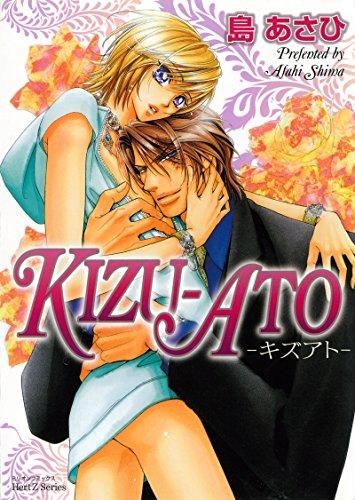KIZU-ATO キズアト Reset リセット (HertZ&CRAFT)
