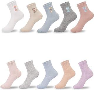 calcetín, calcetín de Hombre Diez Pares Mujeres del Tubo algodón Puro Verano Delgada señoras Medias Desodorante Verano Mujer (Color : E)