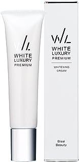 ホワイトラグジュアリープレミアム WHITE LUXURY PREMIUM 1ヶ月分(25g) (1ヶ月分(25g))