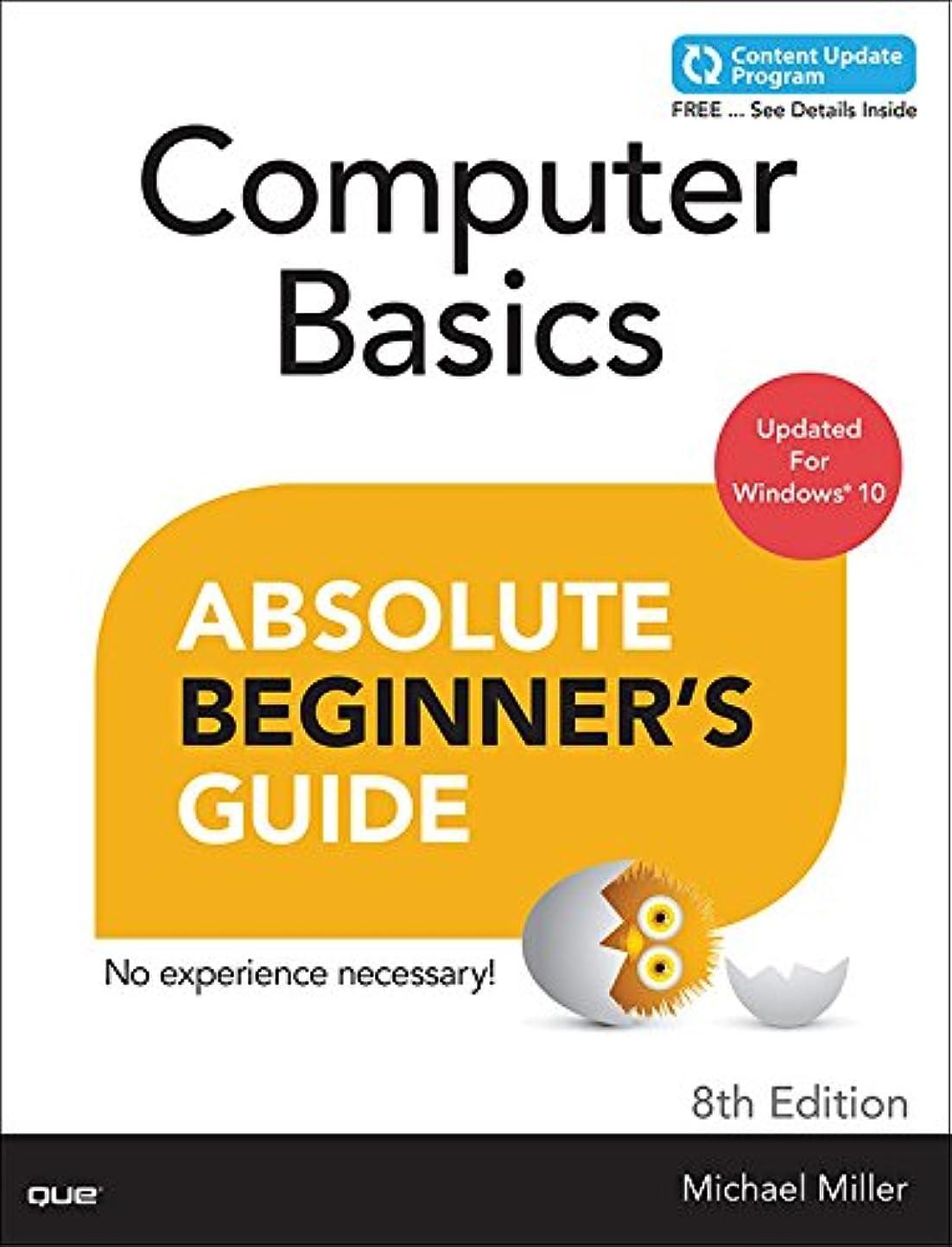 うつチップソブリケットComputer Basics Absolute Beginner's Guide, Windows 10 Edition (includes Content Update Program) (English Edition)